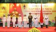 Hội Phụ nữ Bộ Công an đón nhận Huân chương Bảo vệ Tổ quốc hạng Nhất