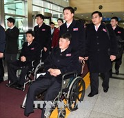 Paralympic PyeongChang 2018: Hai miền Triều Tiên không diễu hành chung trong lễ khai mạc