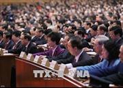 Kỳ họp thứ nhất Quốc hội Trung Quốc khóa XIII: Bầu Tổng Thư ký và các Phó Chủ tịch Quốc hội