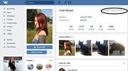 Hôn mê sâu sau vụ hạ độc, con gái cựu điệp viên Nga vẫn 'lướt' mạng xã hội?