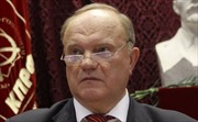 Chủ tịch Đảng Cộng sản LB Nga: Tư tưởng của Karl Marx làm thay đổi thế giới
