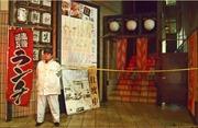 Cựu chính khách Nhật Bản đâm 4 người trong một nhà hàng