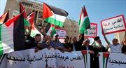 Mỹ sẽ công bố bản đồ hòa bình Trung Đông mới trong tháng 6