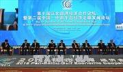 Việt Nam tham dự các Diễn đàn Kinh tế quốc tế quan trọng