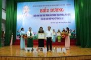 Gia Lai tuyên dương 70 phụ nữ điển hình tiên tiến
