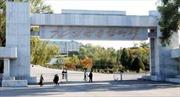 Hội nghị thượng đỉnh Mỹ - Triều Tiên: Cơ hội mới cho hoạt động trao đổi liên Triều