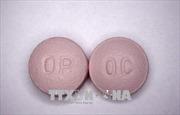 Báo động số người tử vong do thuốc giảm đau opioid