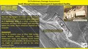 Căn cứ quân sự Syria bị tên lửa Israel san phẳng sau cuộc tập kích đêm
