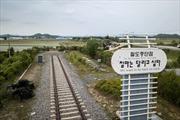 Thượng đỉnh Mỹ-Triều nhóm lại giấc mơ đường sắt nối Bán đảo Triều Tiên với châu Á