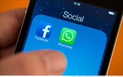 Mỹ điều tra hình sự giao dịch dữ liệu của Facebook vì nghi lộ thông tin người dùng