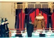 Ngai vàng Hoa Cúc - báu vật cổ đón tân Nhật hoàng đăng quang