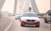 Trung Quốc đi con đường riêng phát triển ô tô không người lái