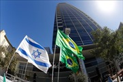 Brazil sẽ chuyển Đại sứ quán tại Israel tới Jerusalem