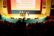 Ngày hội 'Làm quen với văn hóa Việt Nam' tại Moskva
