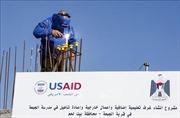 Mỹ có thể đầu tư hàng chục tỷ USD vào Bờ Tây và Dải Gaza