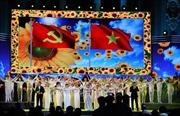 Đặc sắc chương trình 'Nắng ấm về trên Tổ quốc' kỷ niệm Ngày thành lập Đảng Cộng sản Việt Nam