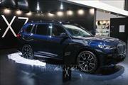 BMW và Microsoft giới thiệu Nền tảng Chế tạo Mở