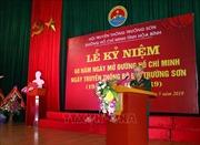 Ôn lại những chiến công trong cuộc mở đường Hồ Chí Minh