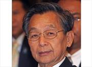Hoàng gia Thái Lan phê chuẩn Chủ tịch Hạ viện mới trúng cử