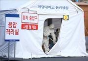 Hàn Quốc vẫn duy trì mức cảnh báo 'da cam' về COVID-19