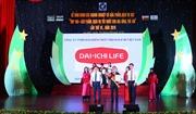 """Dai-ichi Việt Nam được vinh danh trong """"Top 100 Sản phẩm Dịch vụ tốt nhất cho Gia đình và Trẻ em"""" năm 2019"""