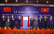 Khai trương Văn phòng Xúc tiến thương mại Việt Nam tại Hàng Châu, Trung Quốc