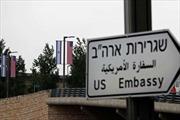 Palestine khởi kiện Mỹ vì chuyển Đại sứ quán từ Tel Aviv tới Jerusalem