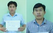 Khởi tố, bắt tạm giam 2 cán bộ Chi nhánh Văn phòng đăng ký đất đai thị xã Bến Cát