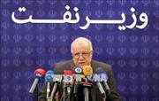 Iran chỉ trích các lệnh trừng phạt của Mỹ là 'bất hợp pháp'