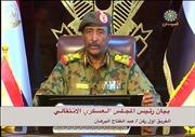 Hội đồng quân sự tại Sudan nhất trí hầu hết đề xuất của lực lượng đối lập về cơ cấu lãnh đạo lâm thời