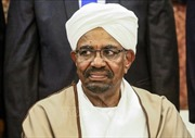 Cựu Tổng thống Sudan sẽ bị xét xử vào tuần tới