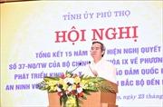 Phú Thọ cần tạo môi trường thuận lợi, thu hút doanh nghiệp