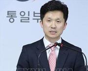 Hàn -Triều thảo luận kế hoạch tổ chức trận đấu tại vòng loại World Cup 2022