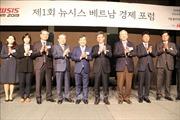 Trên 400 đại biểu tham gia Diễn đàn Kinh tế Việt Nam tại Hàn Quốc