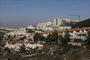 AL lên án tuyên bố của Mỹ về các khu định cư Do Thái