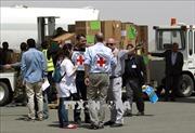 ICRC tạm ngừng mọi hoạt động tại Afghanistan sau đe doạ của phiến quân Taliban
