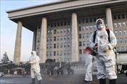 Bộ Quốc phòng Hàn Quốc tạm đóng cửa phòng họp báo và phòng họp
