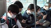 Ủy ban tại Hạ viện Nhật Bản thông qua dự luật về ban bố tình trạng khẩn cấp