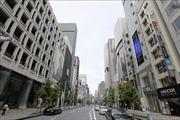 Nhật Bản rơi vào giảm phát lần đầu tiên trong hơn 3 năm