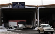 Iran mở lại biên giới thương mại với Afghanistan, Pakistan