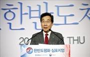 Thủ tướng Hàn Quốc bày tỏ hy vọng cải thiện quan hệ căng thẳng với Nhật Bản