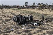 Sự cố máy bay Boeing 737 MAX: Nghi ngờ hệ thống MCAS có thể tự kích hoạt trở lại