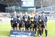 Công Phượng lần đầu tiên được đá chính cho CLB Incheon United, Hàn Quốc