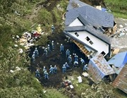 Cập nhật về động đất tại Nhật Bản: 20 người thiệt mạng, 19 người vẫn đang mất tích