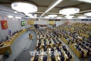 Đề xuất về hưu ở tuổi 60 với nữ, 65 với nam đã được Hạ viện Nga thông qua