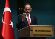 Thổ Nhĩ Kỳ và Saudi Arabia lập đội điều tra chung vụ nhà báo J.Khashoggi mất tích
