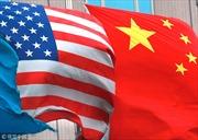 Mỹ và Trung Quốc tổ chức diễn đàn thương mại