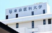 Nhật Bản phát hiện 9 trường đại học y sửa điểm đầu vào của thí sinh nữ