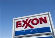 Venezuela phản đối Mỹ can thiệp vụ chặn tàu thăm dò dầu khí của ExxonMobil
