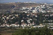 Israel di dời người Do Thái khỏi các khu định cư Amona xây trái phép ở Bờ Tây